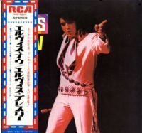 Elvis Presley - Japan - Elvis Now (SHP 6240) O.B.I. - Gatefold Sleeve - Diff. pic on back